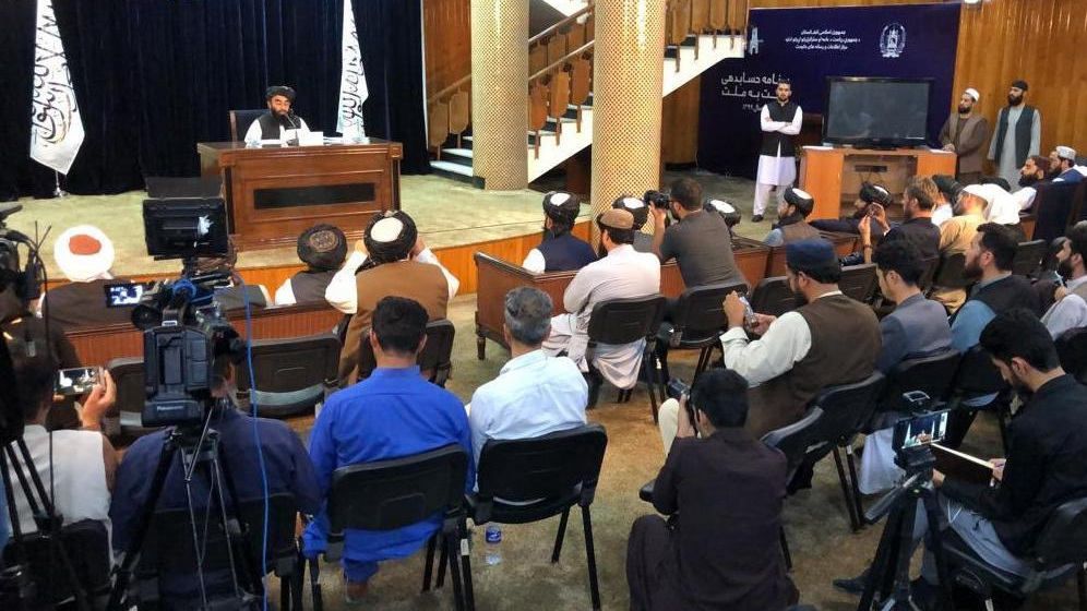 Taliban announced new government in Afghanistan, Mullah